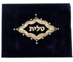Majesty Tallit Bag