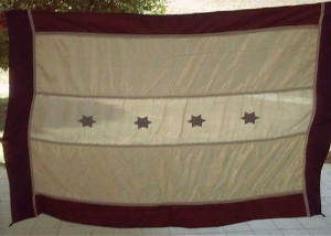 Chuppah with Stars of David