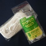 Buy Tzitzit Strings