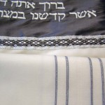 Galilee Silks Wedding Tallit