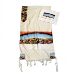Jerusalem design from Gabrieli's new tallit collection