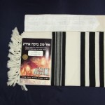 Traditional Tallit - Chatanim