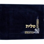 Inexpensive Tallit Bag