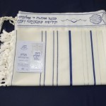 Tallit Prayer